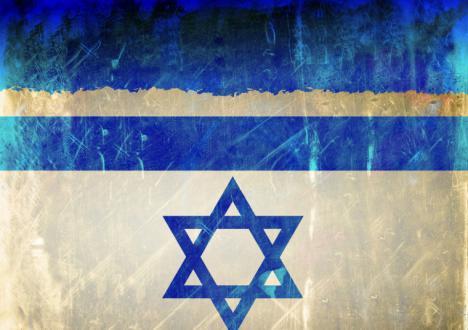 La construcción de un nuevo… Mossad
