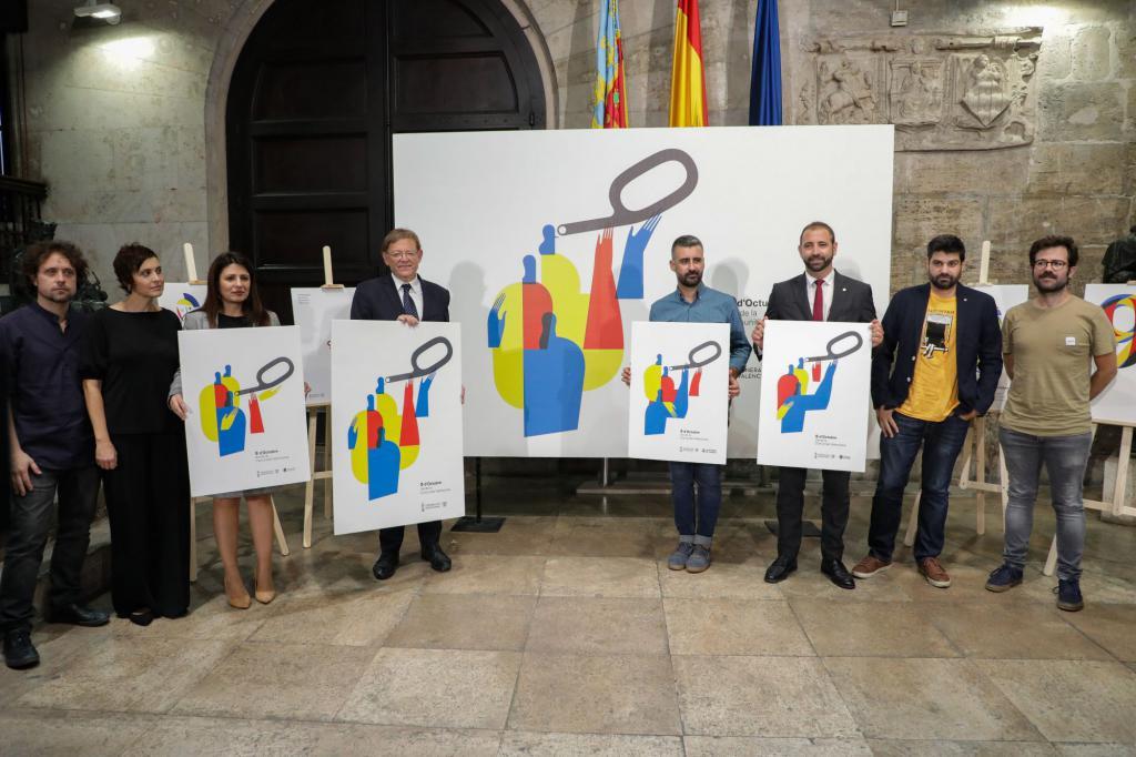 Ximo Puig destaca la Comunitat Valenciana como 'tierra de igualdad' y subraya su 'diversidad cultural'